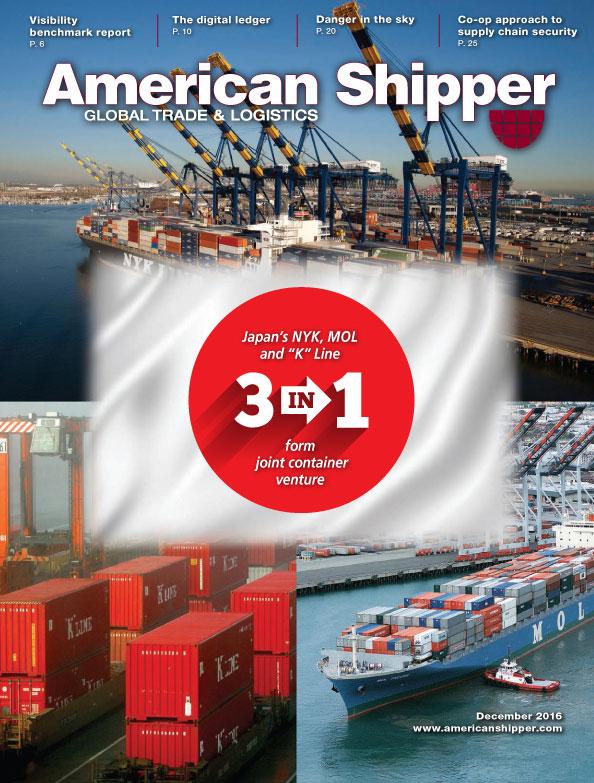 american-shipper-image